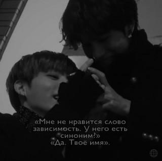 """Мой отзыв о фанфике """" Вопль """""""